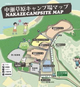 中瀬草原キャンプ場施設マップ